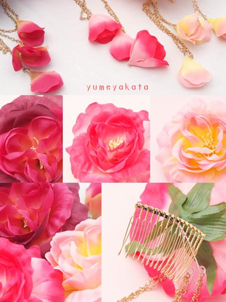 http://beauty.yumeyakata.com/beauty_voice/4point.jpg