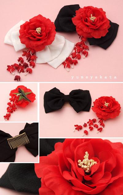 http://beauty.yumeyakata.com/beauty_voice/kamikazari1.jpg