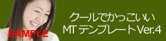 夢館ビューティー || 京都 || 着物着付・ドレスヘアセット&メイク || 結婚式・およばれ・パーティに
